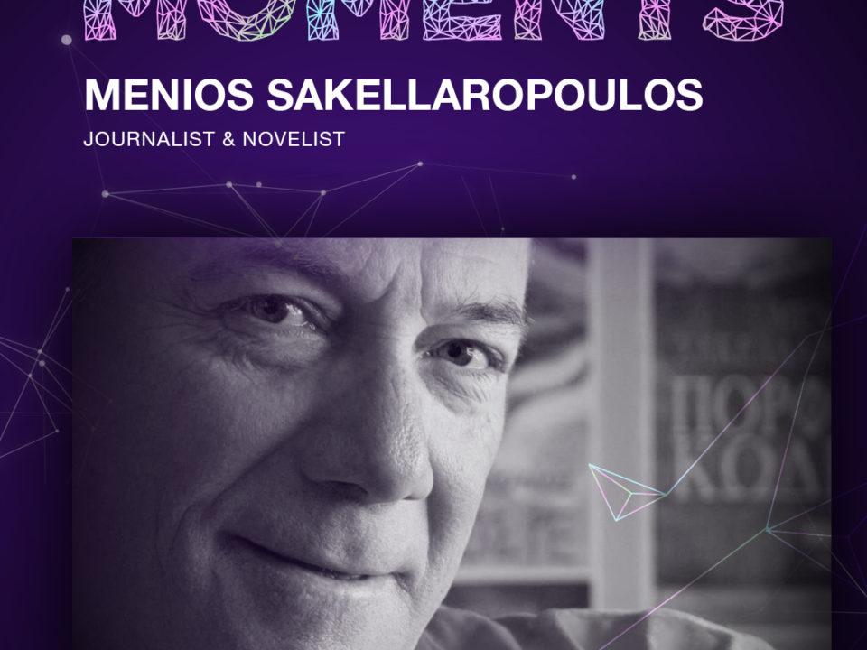 Menios Sakellaropoulos